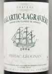2000年 シャトー マルティック ラグラヴィエール ブラン CHATEAU MALARTIC LAGRAVIERE BLANC