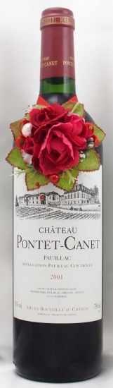 2001年 シャトー ポンテ カネ CHATEAU PONTET CANET