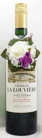2006年 シャトー ラ ルーヴィエール ブラン CHATEAU LA LOUVIERE BLANC