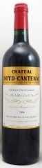 2006年 シャトー ボイド カントナック(赤ワイン)