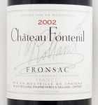 2002年 シャトー フォントニル CHATEAU FONTENIL