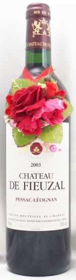 2003年 シャトー ド フューザル ルージュ CHATEAU FIEUZAL ROUGE