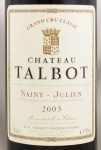 2003年 シャトー タルボ CHATEAU TALBOT