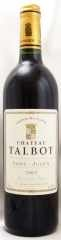 2003年 シャトー タルボ(赤ワイン)