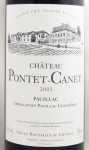 2003年 シャトー ポンテカネ CHATEAU PONTET CANET