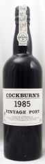 1985年 コバーン ヴィンテージ ポート(赤ワイン)