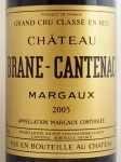 2005年 シャトー ブラーヌ カントナック CHATEAU BRANE CANTENAC