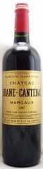 2005年 シャトー ブラーヌ カントナック(赤ワイン)