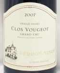 2007年 クロ ヴージョ グラン クリュ ヴィエイユ ヴィーニュ CLOS VOUGEOT GRAND CRU VIEILLES VIGNES PERROT MINOT