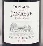 2008年 シャトヌフ デュ パプ ヴィエイユ ヴィーニュ CHATEAUNEUF DU PAPE VIEILLES VIGNES DOMAINE DE LA JANASSE