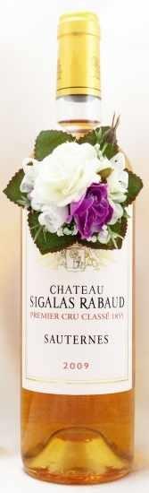 2009年 シャトー シガラ ラボー CHATEAU SIGALAS RABAUD