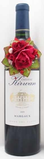 2009年 シャトー キルヴァン CHATEAU KIRWAN