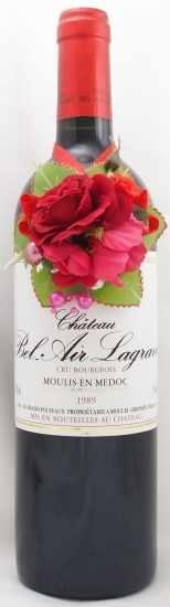 1989年 シャトー ベルエール ラグラーブ CHATEAU BEL AIR LAGRAVE