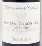 2010年 ニュイ サン ジョルジュ プルミエ クリュ レ カイユ NUITS ST GEORGES 1ER CRU LES CAILLES DOMAINE ALAIN MICHELOT