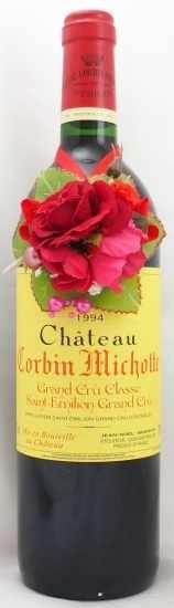 1994年 シャトー コルバン ミショット CHATEAU CORBIN MICHOTTE