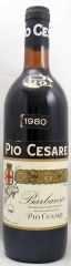 1980年 バルバレスコ(赤ワイン)