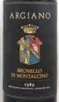 1989年 ブルネッロ ディ モンタルチーノ BRUNELLO DI MONTALCINO ARGIANO