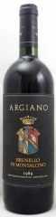 1989年 ブルネッロ ディ モンタルチーノ(赤ワイン)