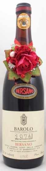 1974年 バローロ BAROLO BERSANO