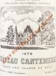 1978年 シャトー カントメルル CHATEAU CANTEMERLE