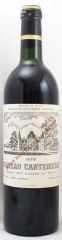 1978年 シャトー カントメルル(赤ワイン)