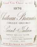 1976年 シャトー ブラネール デュクリュ CHATEAU BRANAIRE DUCRU
