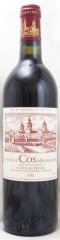 1981年 シャトー コスデス トゥルネル(赤ワイン)