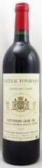 1995年 シャトー フォンロック(赤ワイン)