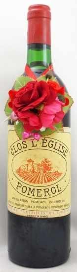 1985年 シャトー クロ レグリーズ CHATEAU CLOS L'EGLISE