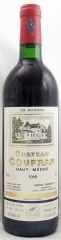 1989年 シャトー クーフラン(赤ワイン)