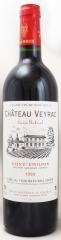 1999年 シャトー ヴェイラック(赤ワイン)