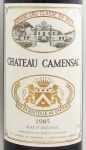 1985年 シャトー カマンサック CHATEAU CAMENSAC