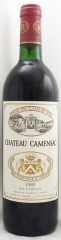 1985年 シャトー カマンサック(赤ワイン)