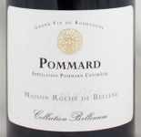 1978年 ポマール POMMARD MAISON ROCHE DE BELLENE