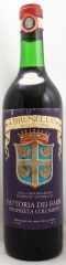 1969年 ブルネッロ ディ モンタルチーノ レゼルヴァ(赤ワイン)