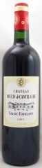 2009年 シャトー ムーラン ド カントローブ(赤ワイン)
