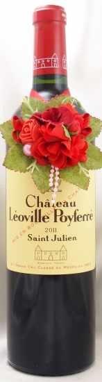 2011年 シャトー レオヴィル ポワフェレ CHATEAU LEOVILLE POYFERRE