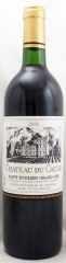 2000年 シャトー デュ コーズ(赤ワイン)