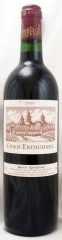 2000年 シャトー コス デストゥルネル(赤ワイン)