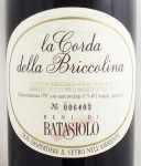 1990年 バローロ ラ コルダ デッラ ブリッコリーナ BAROLO LA CORDA DELLA BRICCOLINA BENI DI BATASIOLO