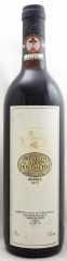 1979年 ブルネッロ ディ モンタルチーノ レゼルヴァ(赤ワイン)