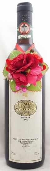 1979年 ブルネッロ ディ モンタルチーノ レゼルヴァ BRUNELLO DI MONTALCINO RISERVA VAL DI SUGA