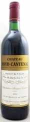1993年 シャトー ボイド カントナック(赤ワイン)
