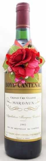 1993年 シャトー ボイド カントナック CHATEAU BOYD CANTENAC