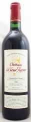 1995年 シャトー ラ トゥール フィジャック(赤ワイン)