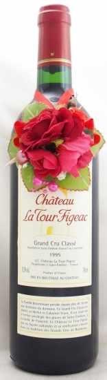 1995年 シャトー ラ トゥール フィジャック CHATEAU LA TOUR FIGEAC