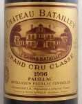 1996年 シャトー バタイィ CHATEAU BATAILLEY