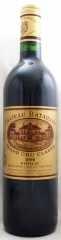 1996年 シャトー バタイィ(赤ワイン)