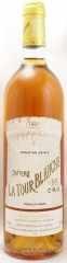 1997年 シャトー ラトゥール ブランシュ(白ワイン)