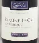 2002年 ボーヌ プルミエ クリュ レ トゥーロン BEAUNE 1ER CRU LES TEURONS DOMAINE CAUVARD